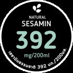 sesamin-white-milk