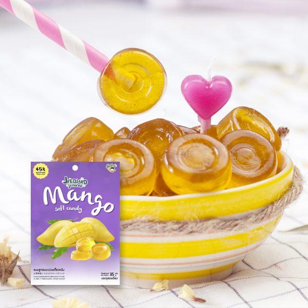 JeedJard Gimme Mango