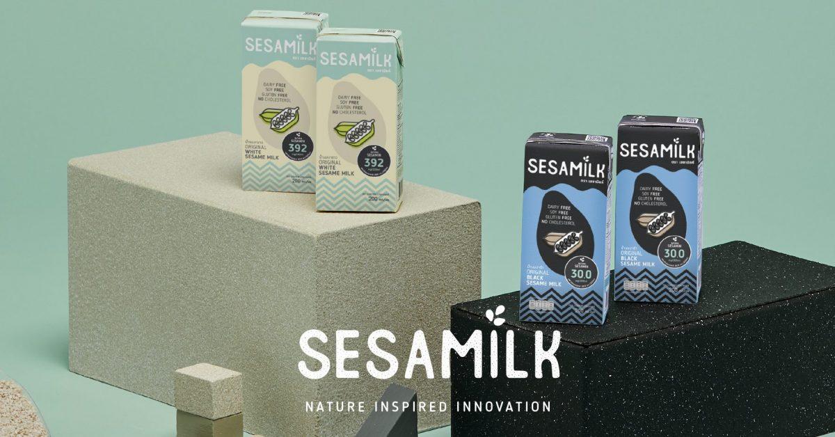 sesamilk-banner